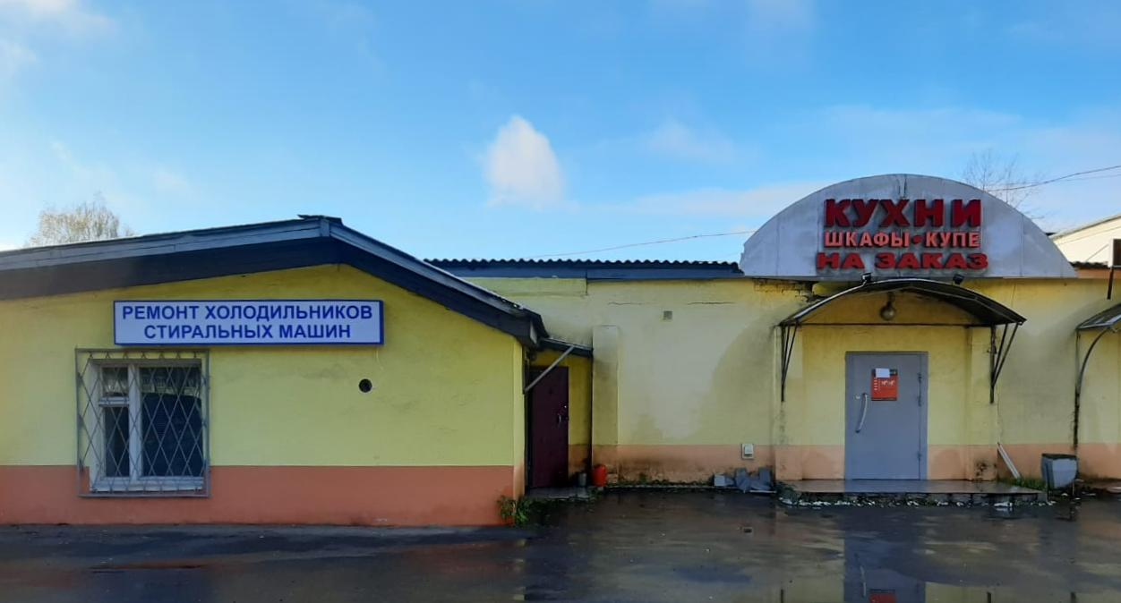 Контакты мастерской по ремонту холодильников и стиральных машин в Дмитрове